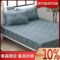 【Tonia Nicole 東妮寢飾】夜暮綠石環保印染100%萊賽爾天絲床包枕套組(單人)