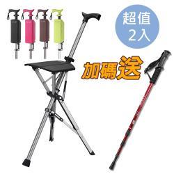 (超值2入) Ta-Da 泰達椅 自動手杖椅.休閒椅.最新款 耐重100kg (送登山健走杖乙支)