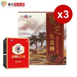 華陀扶元堂 天官雙芝龜鹿精3盒(9瓶/盒)+天官高麗紅蔘精1盒(10包/盒)
