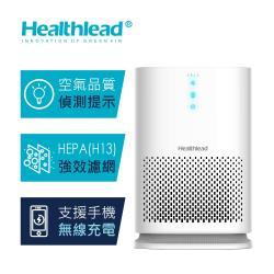【德國 Healthlead】小新HEPA濾網H13級無線充電強效空氣清淨機 贈迷你空氣清淨機EPI-939