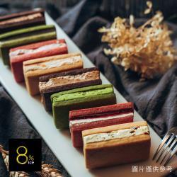 【8%ice】遇見奶霜餅乾8入禮盒(385g)x2