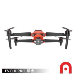 Autel Robotics EVO II PRO 空拍機-AUEVOIIPRO