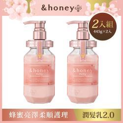 honey 蜂蜜亮澤柔順護理潤髮乳2入組 (445gx2入)