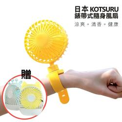 【日本KOTSURU】錶帶式輕音大風力隨身風扇 嬰兒車風扇 可滴花露水驅蚊 買就送桌上型可愛動物風扇