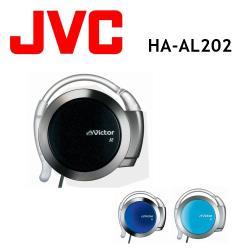 JVC HP-AL202 好音質 單收線耳掛式耳機 保固一年 3色