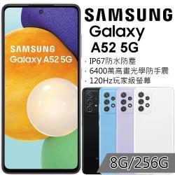 Samsung Galaxy A52 5G 8G/256G