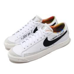 Nike 休閒鞋 Blazer Low 77 VNTG 男鞋 經典款 皮革 簡約 舒適 球鞋 穿搭 白 黑 DJ4279101 [ACS 跨運動]