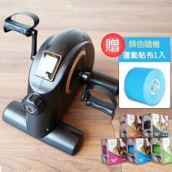 YL-30152A8手足肌力訓練機+運動貼布(不挑色)
