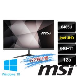 msi微星 PRO 24X 10M-250TW 24吋液晶電腦(6405U/12G/64G+1T/Intel UHD/WIN10-12G特仕版)
