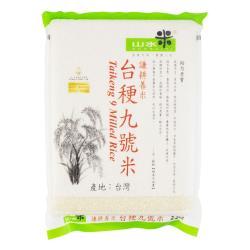 【山水米】謙耕善米─台梗九號米 2.2kg