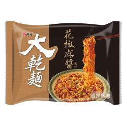【維力】大乾麵-花椒麻醬風味麵(100g*5包)