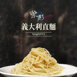 【樂廚】冷凍義大利麵180g±10%*5包
