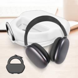 AirPods Max 專用 磨砂霧面 耳機收納盒