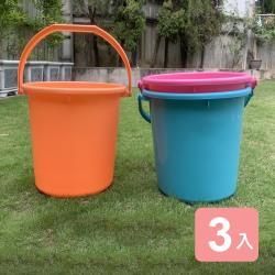 真心良品 可愛bibi圓形20L手提式水桶-3入組