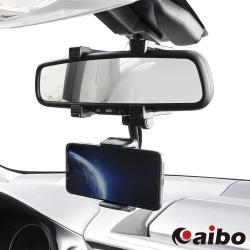 aibo GHLD02 汽車後視鏡  鷹爪固定式車架