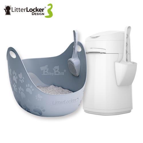 LitterLocker