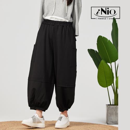 【iNio】微澎鬆緊腰大口袋長版燈籠褲-現貨快出【C1W2020】/