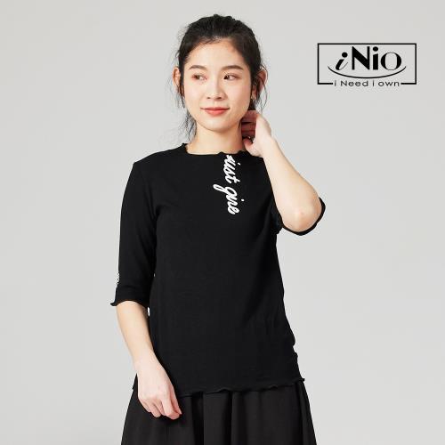 【iNio】花型領超彈印字五分袖內搭衣五分袖上衣-現貨快出【C1W1035】/