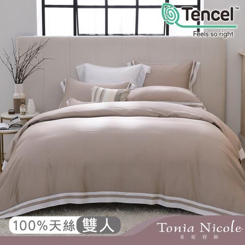 【Tonia
