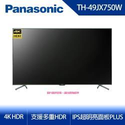 Panasonic國際牌 49吋 4K 液晶顯示器+視訊盒 TH-49JX750W
