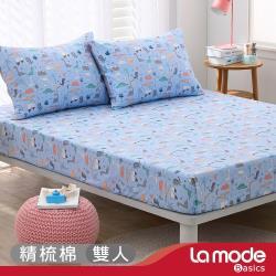 【La Mode寢飾】威龍國度100%精梳棉床包枕套組(雙人)