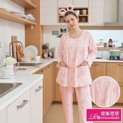 【蕾妮塔塔】可愛水蜜桃 微透感長袖兩件式睡衣(R07201兩色可選)