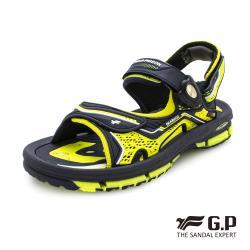 G.P 兒童透氣舒適磁扣兩用涼拖鞋G9262B-綠色(SIZE:32-36 共二色)