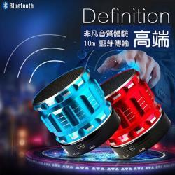 金屬藍芽音箱 M11