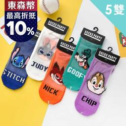 imaco 卡通大集合玻璃絲水晶襪(5雙)