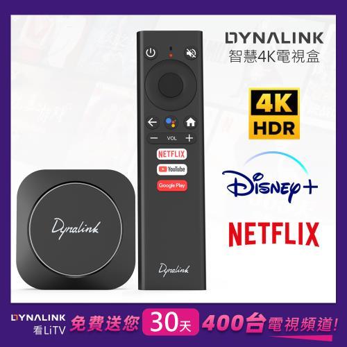 Dynalink-安卓智慧4K電視盒