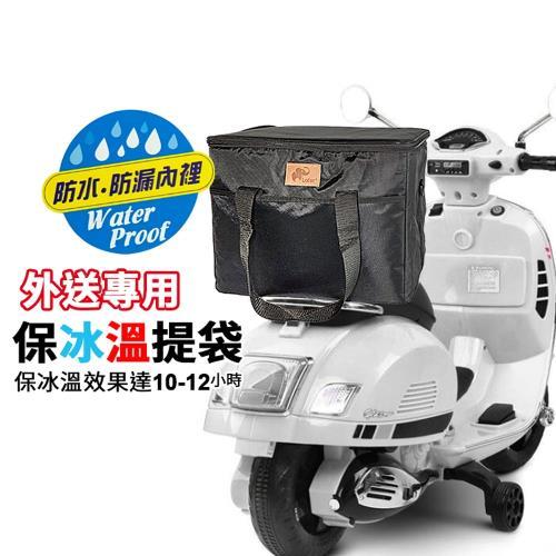 外送專用保冰溫提袋-36L(附支架)/