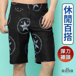 oillio歐洲貴族 男裝 修身窄版 logo星芒搭配 細膩手感 親膚不過敏 加大尺碼  黑色 防掉口袋 超大裝載容量