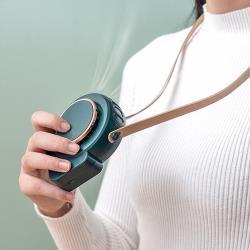 E-Pin逸品生活 便攜時尚隨身風扇(手持/掛脖/USB充電/3色可選)