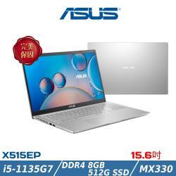 ASUS 華碩  X515EP-0071S1135G7 15.6吋(i5-1135G7/8G/512G SSD/MX330/W10 HOME S)