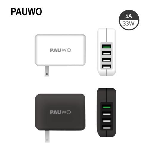 PAUWO 高速4 Port USB QC3.0 快速旅行充電器