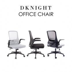 E-home Dknight黑騎士多功能折疊中背黑框辦公椅-兩色可選