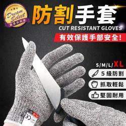 捕夢網-防割手套 XL號款 防切手套 工作手套 耐磨手套 防護手套 防切割手套 防刮手套 防切割 防刀割 萬用防割