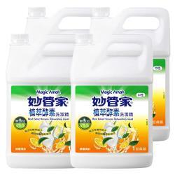 妙管家 植萃酵素洗碗精一加侖 x4瓶-型錄