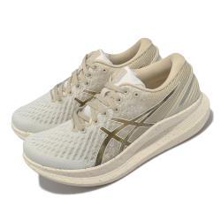 Asics 慢跑鞋 GlideRide 2 運動 女鞋 亞瑟士 地球日 永續環保 輕量 省力 米 卡其 1012B018101 [ACS 跨運動]