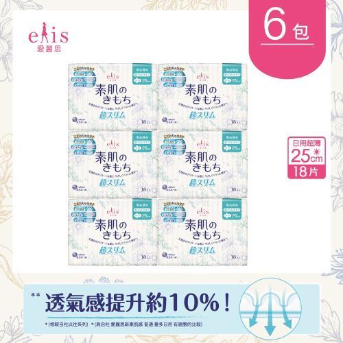 日本大王 elis愛麗思清爽零感日用超薄衛生棉25cm-18片x6包