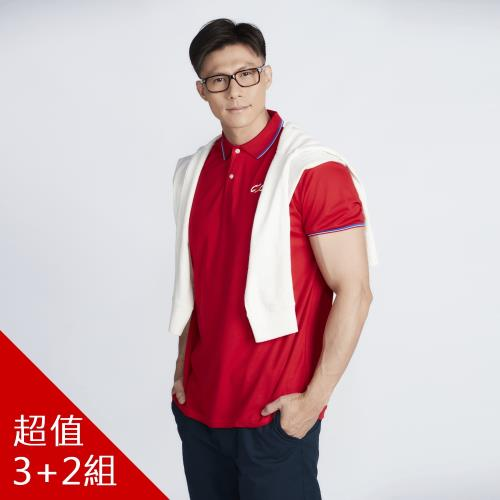 SUPER.S專櫃限定Air_Cool超速快乾紳士POLO衫/