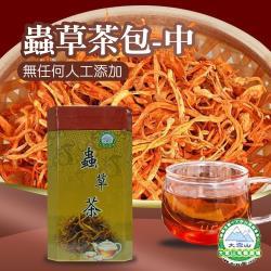 大雪山農場買中送小蟲草茶包(中)-3g-30包-盒(中盒2盒+送小盒)
