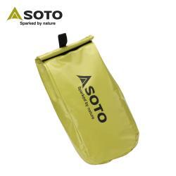 日本SOTO 防水收納袋 ST-1241(防異味、煙燻香房/旅行用)