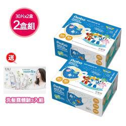 【博寶兒】SDC 立體醫療兒童立體口罩30枚入x2盒-POLI-歡慶煙火限量版  送EAU洗髮體驗組