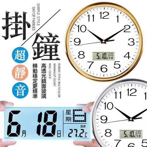 FJ極簡約LCD顯示靜音萬年曆掛鐘CL2(可調12/24小時制)/