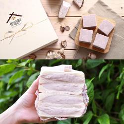 [振頤軒]芋到泥禮盒(9入)3盒+芋到泥三明治(2入)2盒(含運)