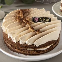 [久久津]太妃核果巧克力蛋糕(6吋)