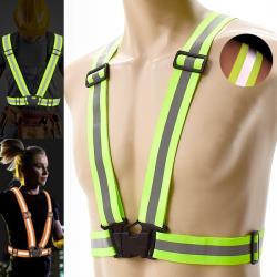 可調整X型反光背心吊帶
