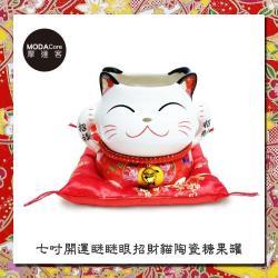 摩達客 農曆新年春節-七吋開運瞇瞇眼招財貓陶瓷糖果罐擺飾桌飾(含坐墊)