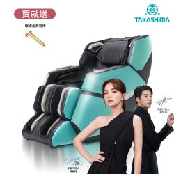 TAKASIMA 高島 超美型3D手感按摩椅 A-8200(皮革五年保固)